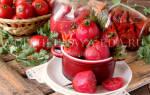 Малосольные помидоры рецепт быстрого приготовления в кастрюле