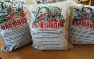 Вермикулит для комнатных растений как применять